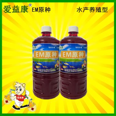 水产专用EM原种