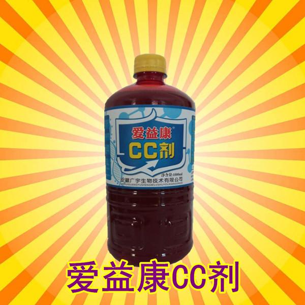 爱益康CC剂